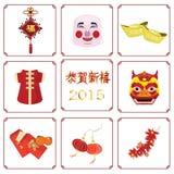 Rött kinesiskt nytt år Arkivfoto