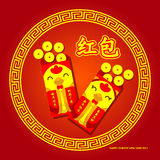 Rött kuvert AngPao Royaltyfri Fotografi