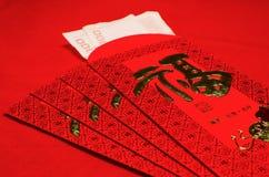 Rött kuvert i kinesisk festival för nytt år på röd bakgrund Arkivbild