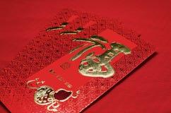 Rött kuvert i kinesisk festival för nytt år på röd bakgrund Arkivbilder