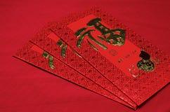 Rött kuvert i kinesisk festival för nytt år på röd bakgrund Arkivfoton
