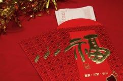 Rött kuvert i kinesisk festival för nytt år på röd bakgrund Royaltyfria Foton