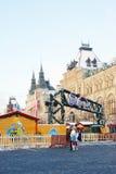 Rött kvadrera i Moscow i vinter Arkivfoto