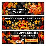 Rött lykta- och drakebaner för kinesiskt nytt år vektor illustrationer