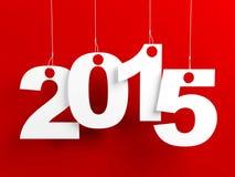 Rött nytt år 2015 vektor illustrationer