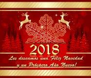 Rött och guld- företags kort för hälsning för vinterferie i spanjor vektor illustrationer