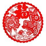 Rött plant papper-snitt på vit som ett symbol av det kinesiska nya året av hunden 2018 Royaltyfri Fotografi