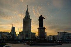 Rússia A área de três estações em Moscou 18 de novembro de 2017 Imagens de Stock Royalty Free