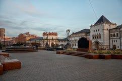 Rússia A área de três estações em Moscou 18 de novembro de 2017 Imagem de Stock Royalty Free