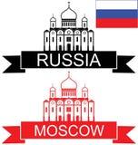 Rússia Imagens de Stock Royalty Free