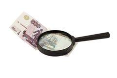 Rússia 500 rublos, e Magnifier Fotografia de Stock