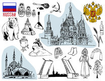Rússia Fotografia de Stock