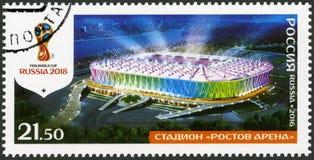 RÚSSIA - 2016: arena de Rostov das mostras, Rostov-On-Don, estádios da série, campeonato do mundo 2018 do futebol Rússia Imagens de Stock Royalty Free