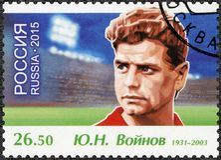 RÚSSIA - 2015: as mostras Yuriy Mykolayovych Voynov 1931-2003, jogador de futebol, dedicaram o campeonato do mundo 2018 de FIFA R Imagens de Stock Royalty Free