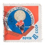 RÚSSIA - CERCA DE 1966: selo do cargo impresso em URSS União Soviética s imagem de stock