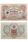RÚSSIA - CIRCA 1905 uma nota de banco de 3 rublos Fotos de Stock Royalty Free