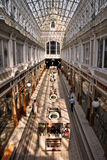 Rússia: Compra em St Petersburg Imagem de Stock