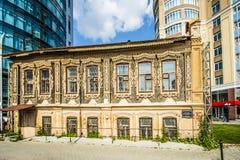 Rússia Ekaterinburg Casa residencial P M Florensky na rua Sacco e Vanzetti Imagens de Stock