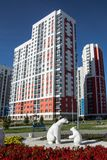 Rússia Ekaterinburg Distrito acadêmico A skyline do ` s da cidade Foto de Stock