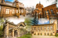 Rússia Ekaterinburg Os monumentos da arquitetura collage Fotografia de Stock Royalty Free
