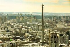 Rússia Ekaterinburg Paisagem bonita da cidade Fotos de Stock Royalty Free