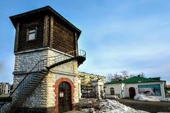 Rússia Ekaterinburg A torre de água no quadrado histórico Foto de Stock