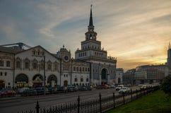 Rússia Estação de Kazan no quadrado de três estações em Moscou 18 de novembro de 2017 Fotos de Stock