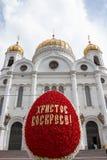 Rússia, Moscou, catedral de Cristo o salvador Foto de Stock