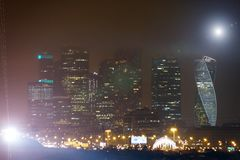 Rússia Moscou em setembro de 2017 Cidade de Moscovo na noite Foto de Stock Royalty Free