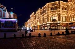 Rússia moscow gum 9 de junho de 2016 fotos de stock royalty free
