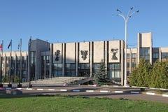 Rússia moscow Instituto do estado de MGIMO Moscou da construção das relações internacionais Fotos de Stock