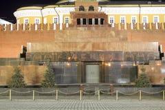 Rússia moscow Quadrado vermelho O mausoléu de Lenin, Kremlin de Moscou Imagens de Stock