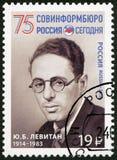RÚSSIA - 2016: mostras Yuri Borisovich Levitan 1914-1983, agência de notícias internacionais Rússia hoje Fotografia de Stock Royalty Free