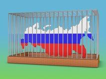 Rússia na pilha ilustração stock