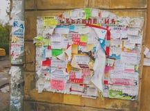 Rússia, Nikolskoye 2016 - quadro de mensagens na rua Foto de Stock