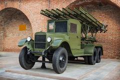 RÚSSIA, NIZHNY NOVGOROD - 6 DE AGOSTO DE 2014: Sistema do jato de fogo da salva 132 milímetros durante a segunda guerra mundial Fotografia de Stock Royalty Free