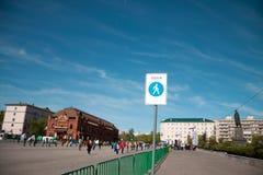 RÚSSIA, PENZA - MAIO 1: Demonstração do dia de maio Fotografia de Stock Royalty Free