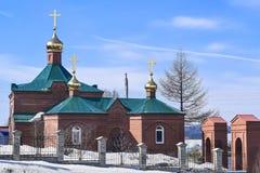 Rússia Pervouralsk A igreja de Peter e de Paul Foto de Stock