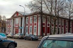 Rússia Petrozavodsk Rua Petrozavodsk na tarde 15 de novembro de 2017 Imagem de Stock Royalty Free