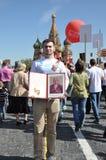Rússia pode sobre 9 70 anos de uma vitória sobre o fascismo Fotografia de Stock Royalty Free