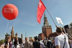 Rússia pode sobre 9 70 anos de uma vitória sobre o fascismo Imagem de Stock