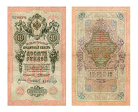 Rússia 1909: 10 rublos Fotografia de Stock Royalty Free