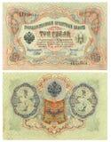 RÚSSIA - 1905:  3 rublos Imagem de Stock