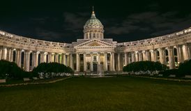 Rússia St Petersburg imagem de stock