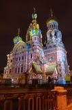 Rússia, St Petersburg, igreja ortodoxa Foto de Stock