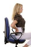 Rückenschmerzen Lizenzfreie Stockfotos