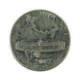 50 Rückseite Inder paisa Münze 2007 Stockfotos