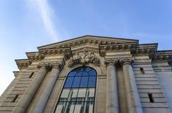 Rückseite von Universität St. Kliment Ohridski von Sofia Lizenzfreie Stockfotografie