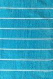 Ręcznik odizolowywający Zdjęcia Royalty Free