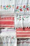 Ręczniki Kormyanschina, Białoruś Obrazy Royalty Free